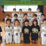 宮崎南グリーンミラクルズ(ミニバスケットボールチーム)