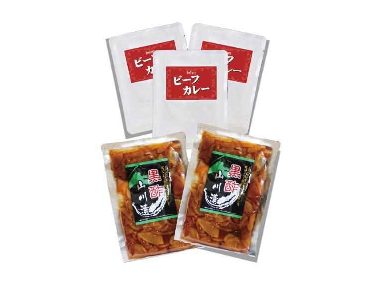 パッケージ内容: レトルトカレーx3食 + 黒酢山川漬x2袋