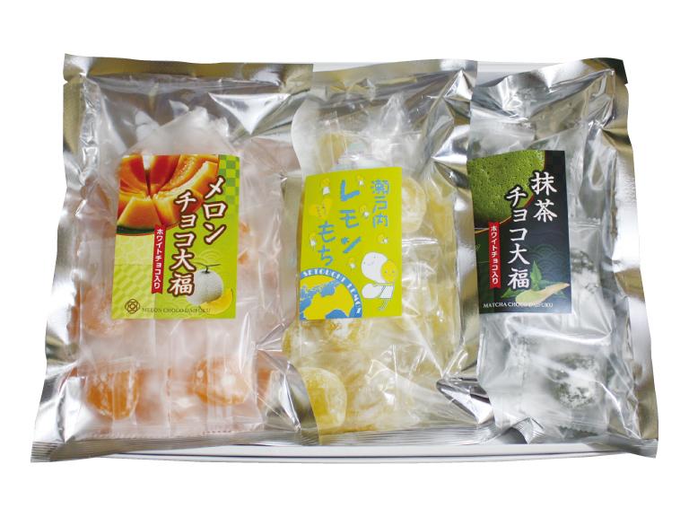 パッケージ内容: メロンチョコ大福x1袋 + 瀬戸内レモンもちx1袋 + 抹茶チョコ大福x1袋